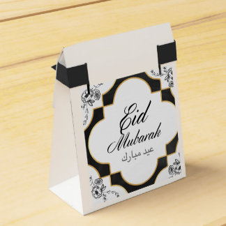 Eid Mubarak Favor Box Wedding Favour Box