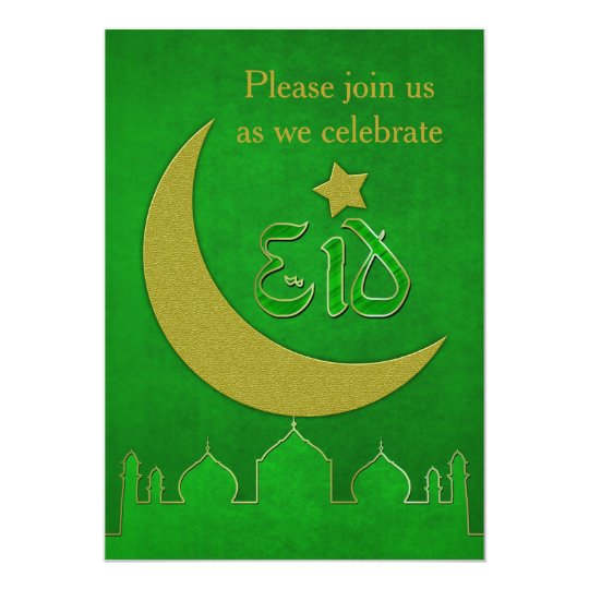 Eid Mubarak Green Gold Mosque - Invitation Card