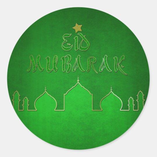 Eid Mubarak Green Gold Mosque - Islamic Sticker