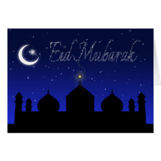Eid Mubarak - Islamic Greeting Card