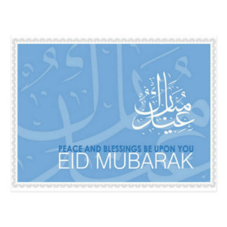 eid mubarak.jpg postcard