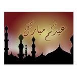 Eid mubarak kareem Islam arabic mosque calligraphy Post Card