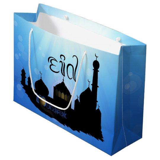 Eid Mubarak Mosque with Sunrays - Large Gift
