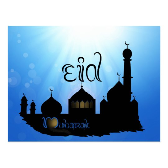 Eid Mubarak Mosque with Sunrays - Postcard