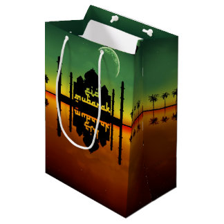 Eid Mubarak Night Reflection - Medium Gift Bag