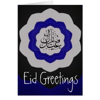 Eid mubarak note card