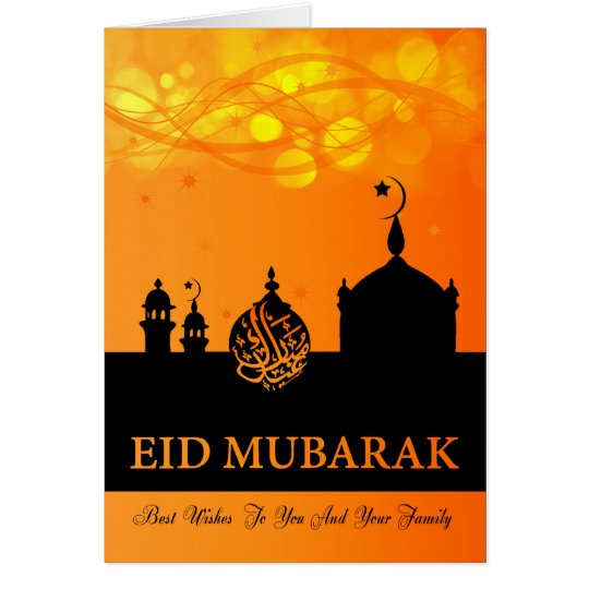 Eid Mubarak Orange Blends With Silhouette Mosque Card