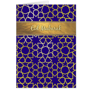 Eid Mubarak Purple and gold-look Eid card