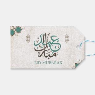 Eid Mubarak Gift Tags Gift Enclosures Zazzle Co Uk