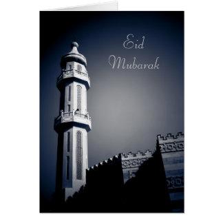 Eid mubarak - Ramadan Kareem Greeting Card