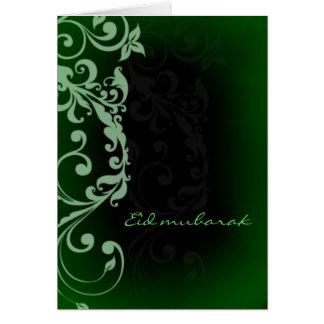 Eid mubarak - Ramadan kareem - Greeting Cards