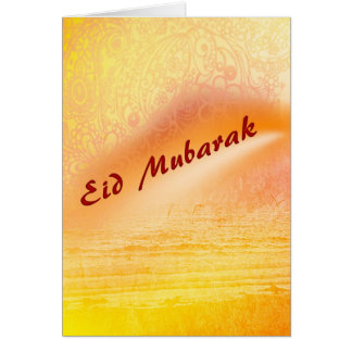 Eid Mubarak - Sunset Cards