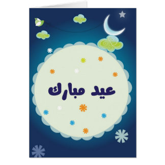 Eid Mubarik Fun Kids Cards