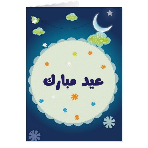 Eid Mubarik Fun Kids Cards
