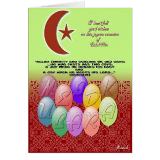 Eidul Fitr greeting cards