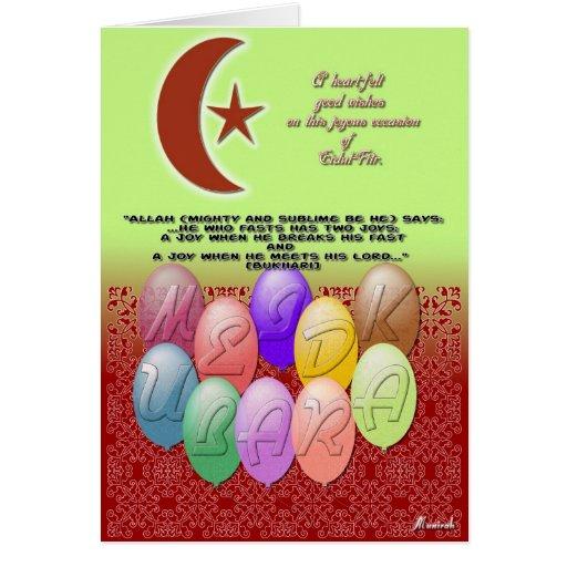 Eidul Fitr greeting cards