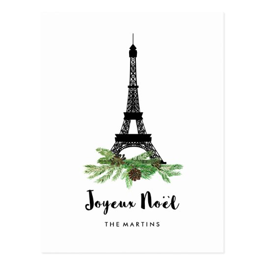 Eiffel Tower and Pine Modern Joyeux Noel Postcard