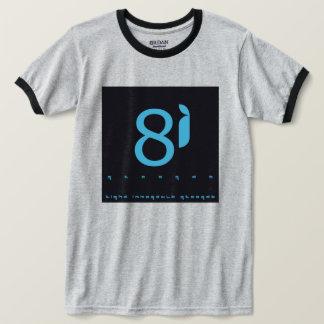 Eight Immortals Logo T-Shirt