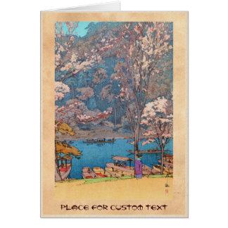 Eight Scenes of Cherry Blossoms, Arashiyama Note Card
