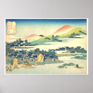 Eight Views of Ryukyu: Banana Garden at Nakashima Poster