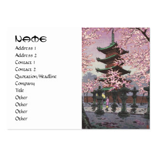 Eight Views Of Tokyo Ueno Toshogu Shrine Kasamatsu Pack Of Chubby Business Cards