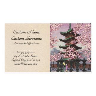 Eight Views Of Tokyo Ueno Toshogu Shrine Kasamatsu Pack Of Standard Business Cards