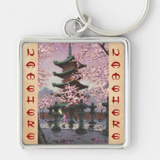 Eight Views Of Tokyo Ueno Toshogu Shrine Kasamatsu Silver-Colored Square Key Ring