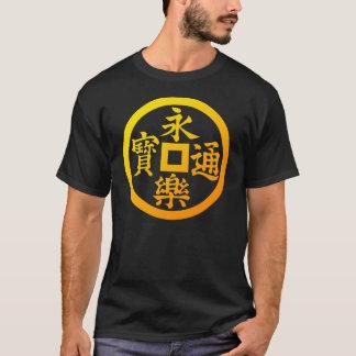eiraku T-Shirt
