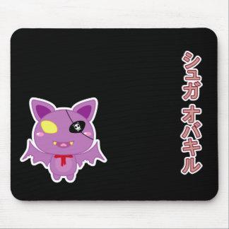 Eitel the Bat - customizable Mouse Mat