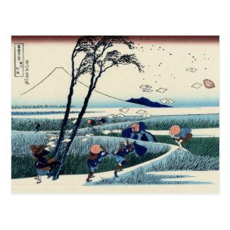 Ejiri in Suruga Province (by Hokusai) Postcard