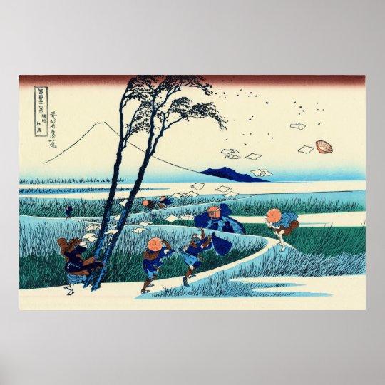 Ejiri in the Suruga Province, by Katsushika Hokusa Poster