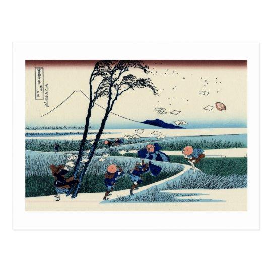 Ejiri in the Suruga Province Postcard