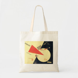 El Lissitzky- Beat the Whites with the Red Wedge