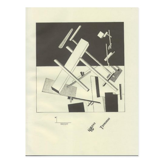 El Lissitzky- Black Anxious Postcard