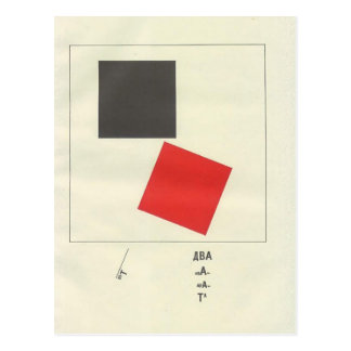 El Lissitzky- Here are two squares Postcard
