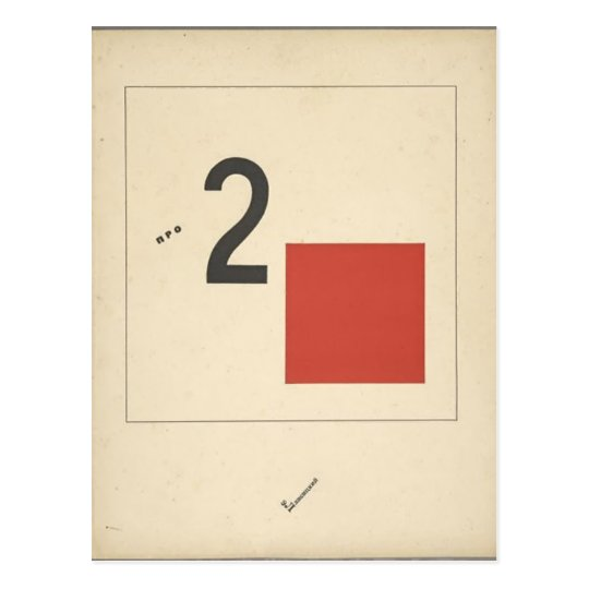 El Lissitzky- 'Suprematic tale about two squares'