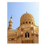 El Morsy Mosque
