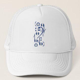 El. Salvador Flag Music Notes Trucker Hat