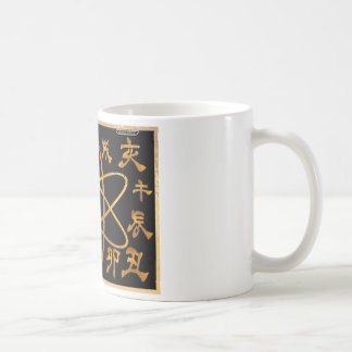 Electron Nucleas and Chinese Characters Mug