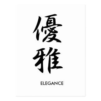 Elegance - Yuuga Postcard