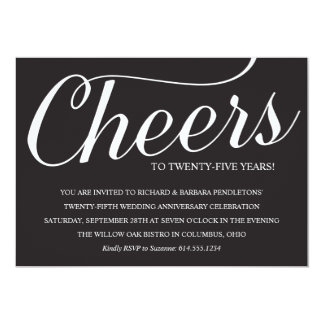 Elegant 25th Wedding Anniversary Party Invitation