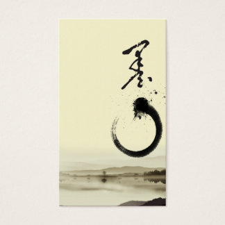 elegant abstract chinese style business card temp