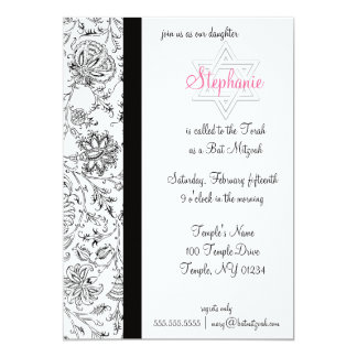 "Elegant Bat Mitzvah Invitations 5"" X 7"" Invitation Card"