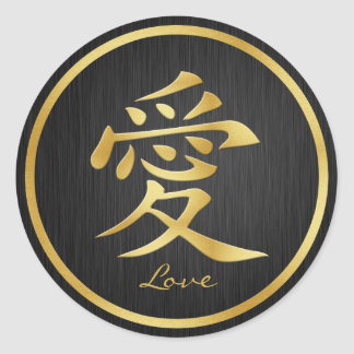 "Elegant Black & Gold Chinese ""Love"" Stickers"