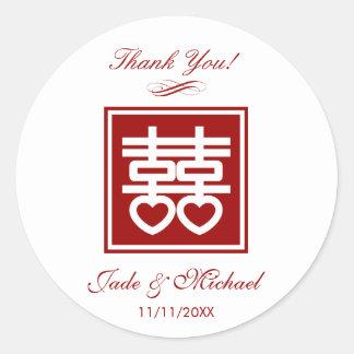 Elegant Chinese Double Happiness Wedding Round Sticker