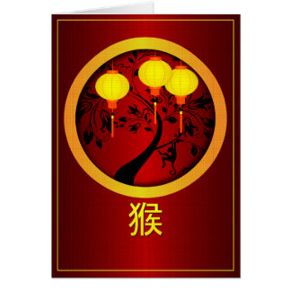 Elegant Chinese New Year Monkey with Gold Lanterns Greeting Card