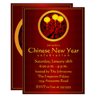 Elegant Chinese New Year Rooster Gold Lanterns 13 Cm X 18 Cm Invitation Card
