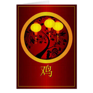 Elegant Chinese New Year Rooster Gold Lanterns Greeting Card