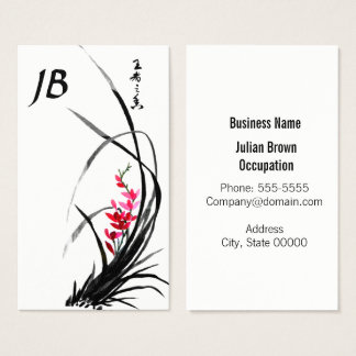Elegant Chinese Orchid Business Card