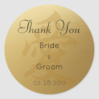 Elegant Chinese Wedding Gold Foil Love Thank You Classic Round Sticker